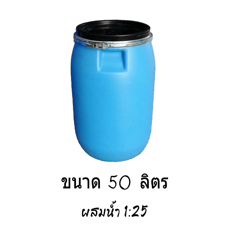 Foam Oil